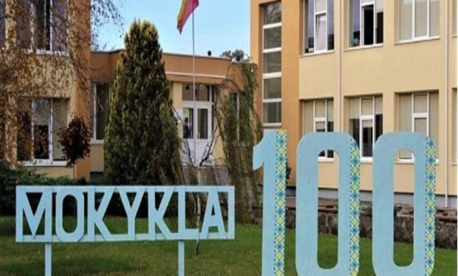 Kretingos rajono Jokūbavo Aleksandro Stulginskio mokykla-daugiafunkcis centras